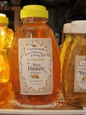 59  IMG_2898 CWF Honey 400x300